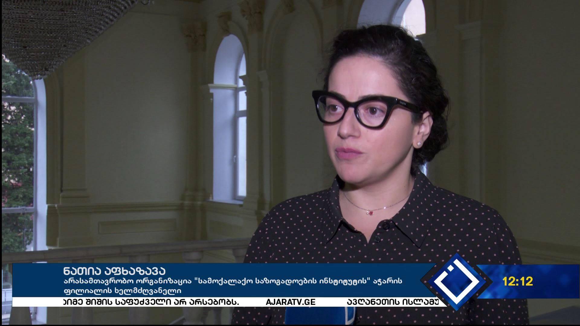 Batumi City Hall's 2018 budget allocated 0 GEL for arrangement squares