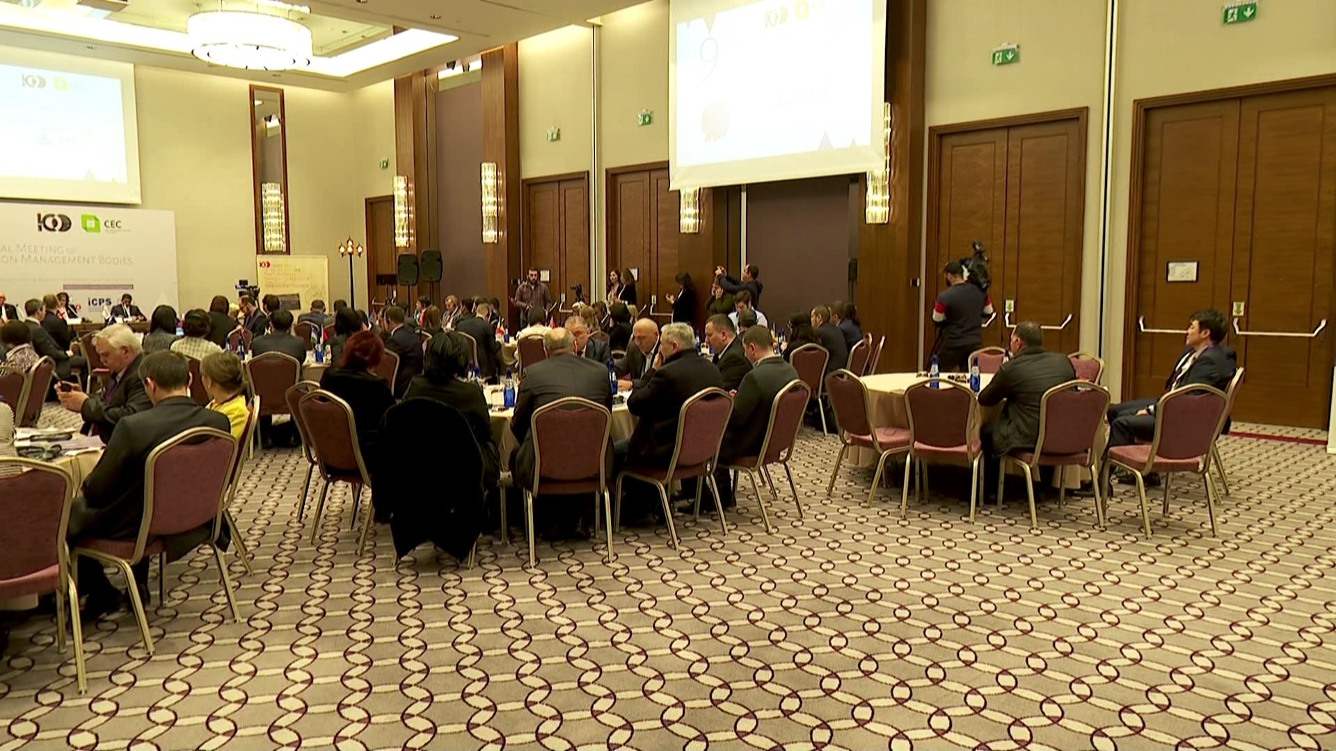 საარჩევნო ადმინისტრაციების მეცხრე ყოველწლიური საერთაშორისო კონფერენცია
