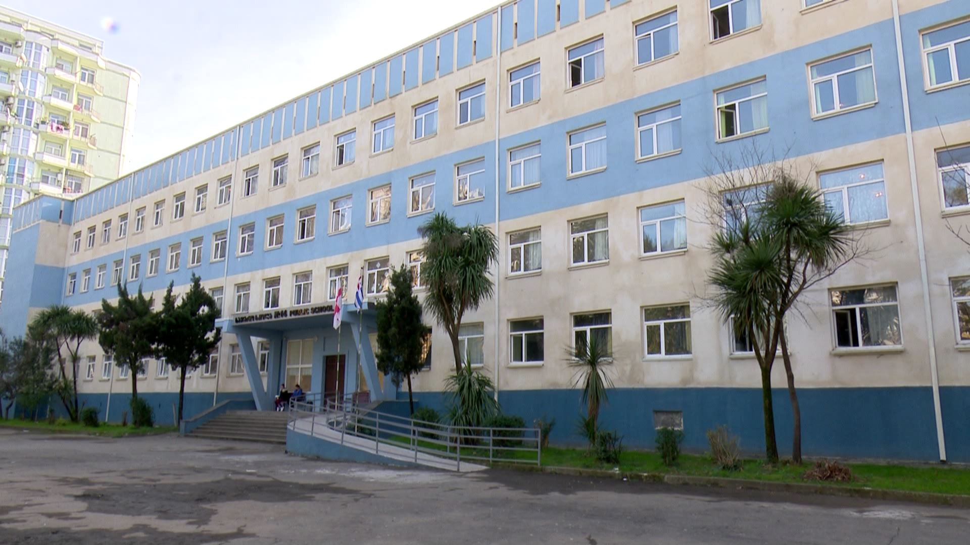 The tender on rehabilitation works of 8 schools was announced in Ajara