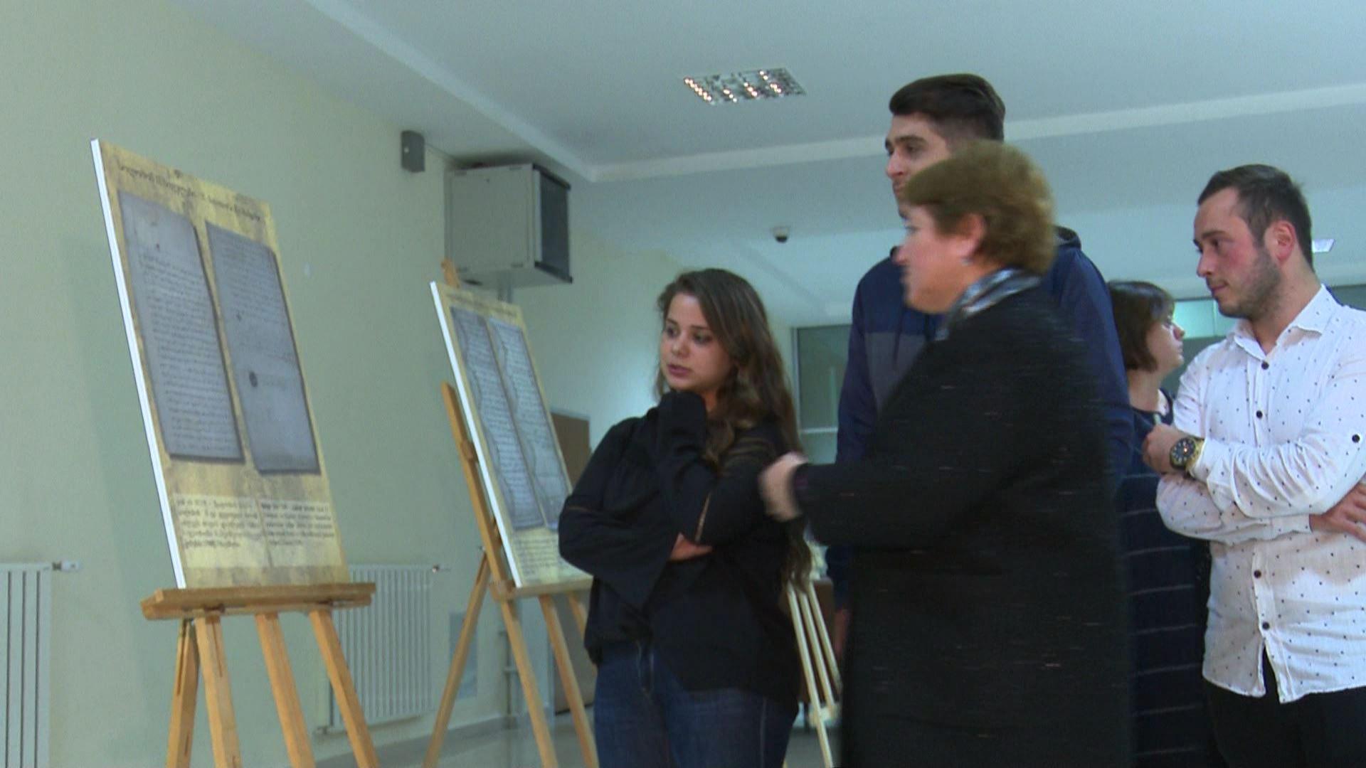 ქართული ენის სწავლება თურქეთში