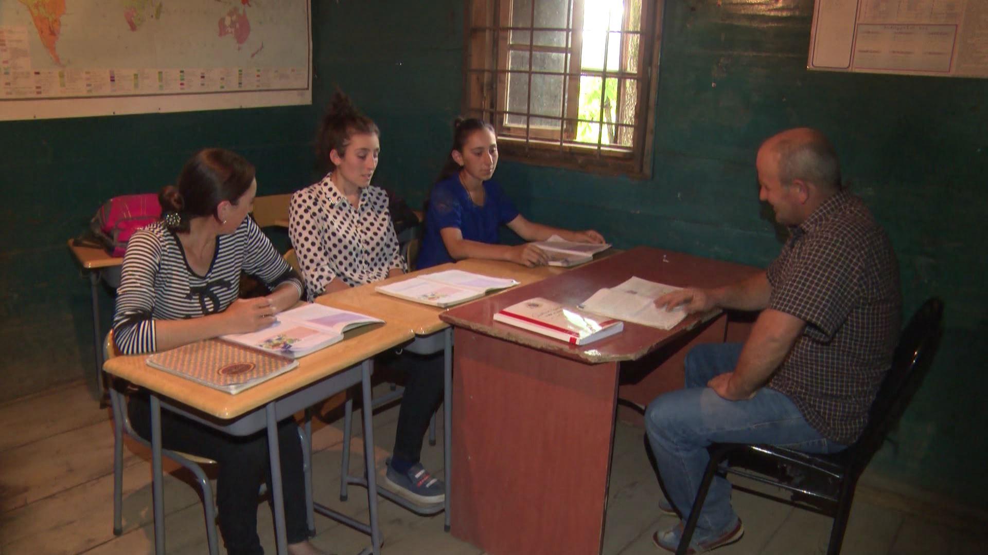 საჯარო სკოლა სახლში