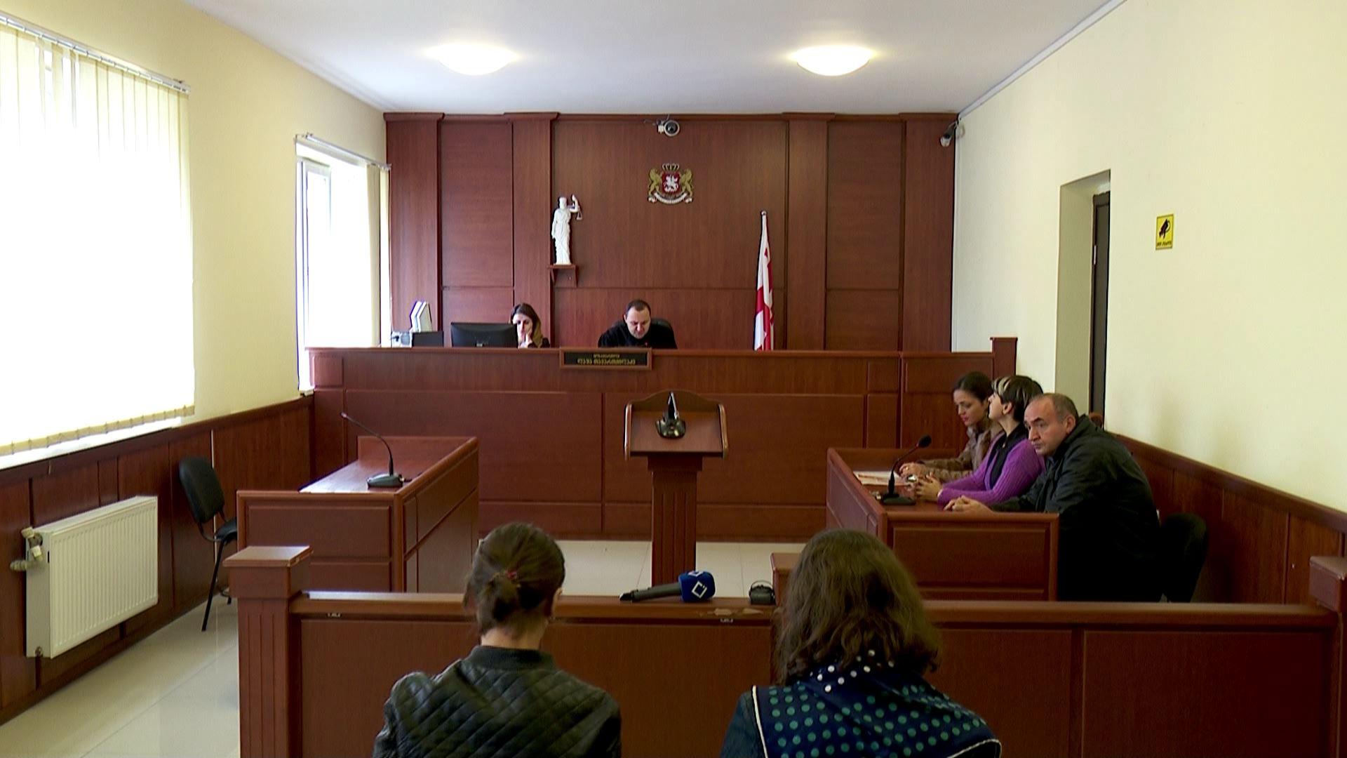 საკუთრების უფლების ჩამორთმევა - სასამართლოს განაჩენი