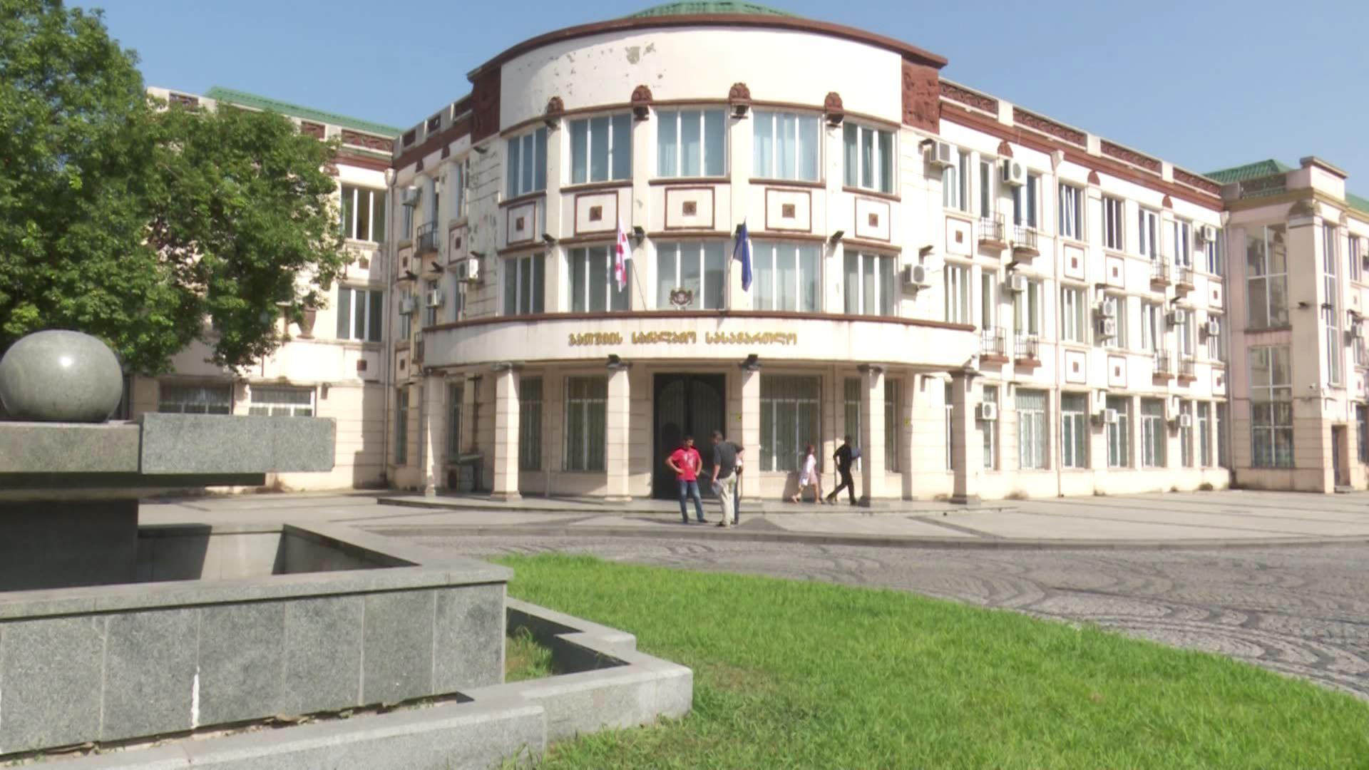 Ghoghoberidze - Chkhvirvia's trial