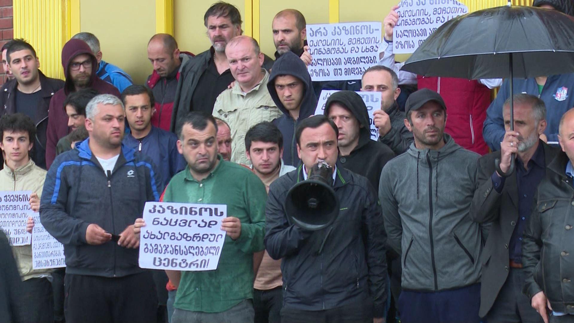 Locals in Sarpi are protesting against casinos