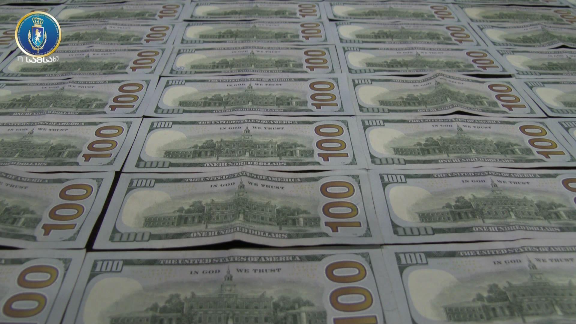 დაკავება დიდი ოდენობით ფულადი თანხის თაღლითურად დაუფლების ფაქტზე