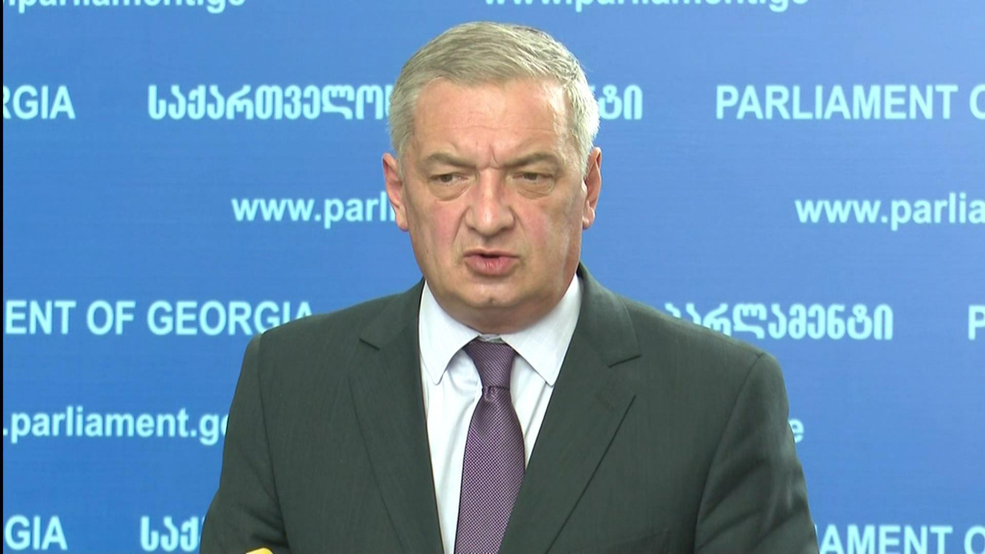 Davit Chichinadze was dismissed from ''Georgian Dream'' - assessments