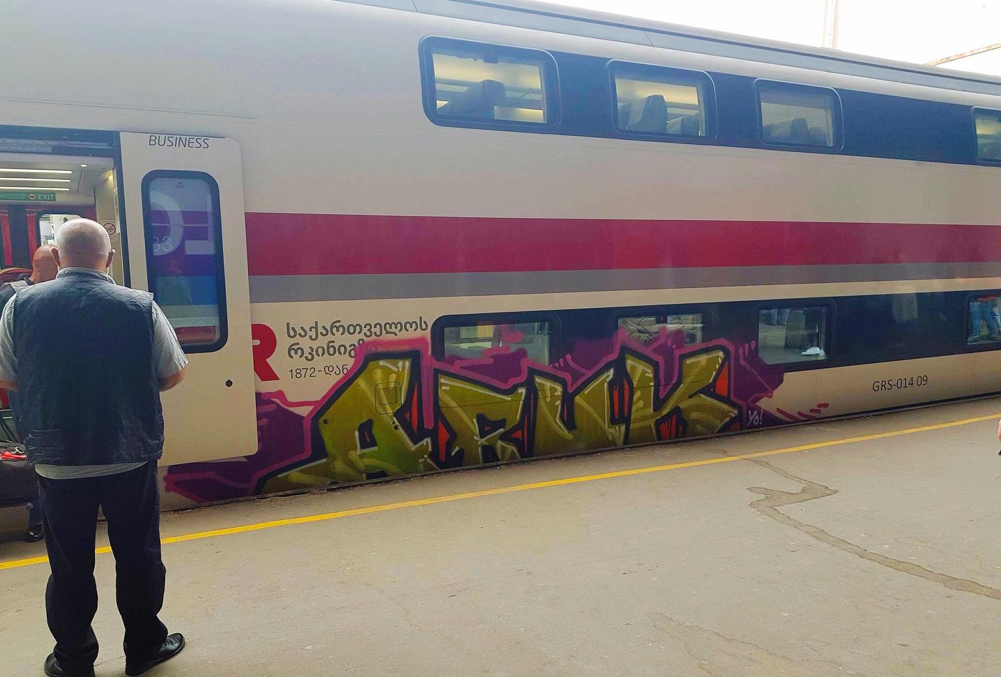მატარებლის მგზავრები ვაგონის მოხატვის გამო ერთი საათით შეაყოვნეს