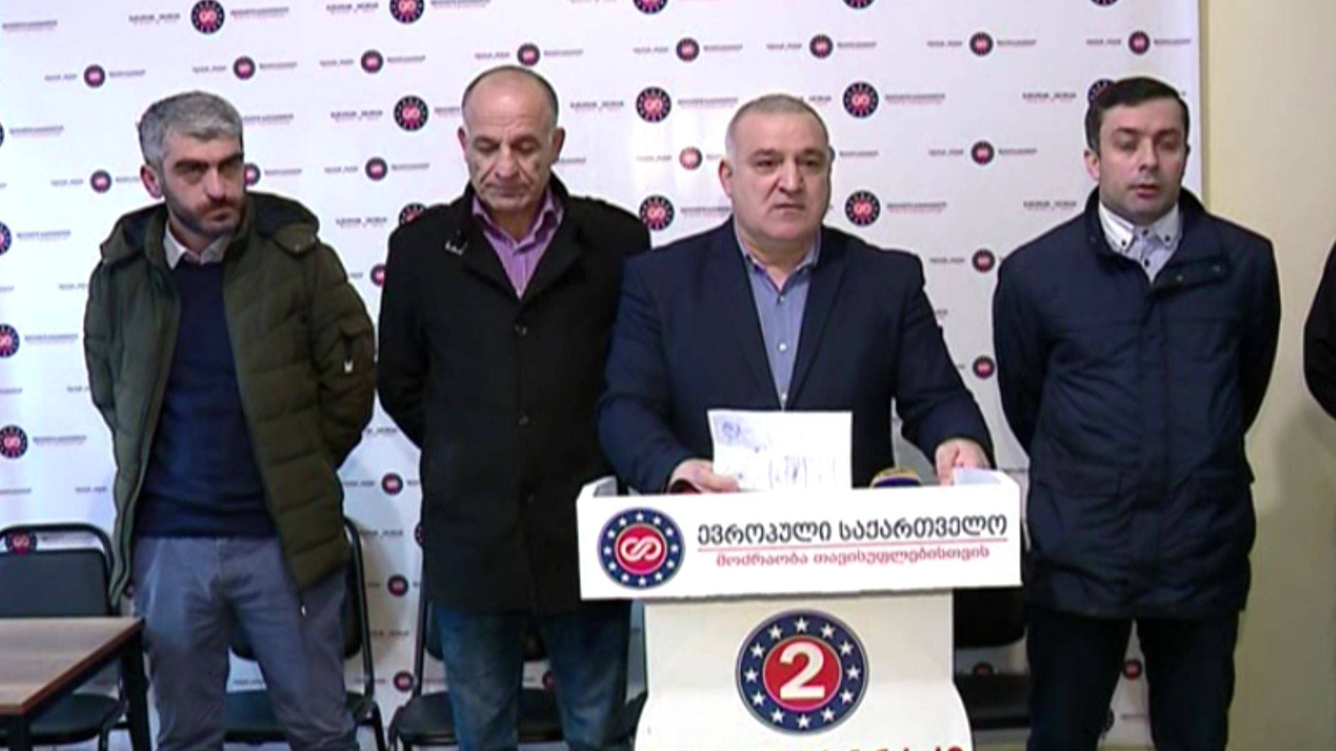 Fourth head of ''European Georgia'' left the party in Ajara