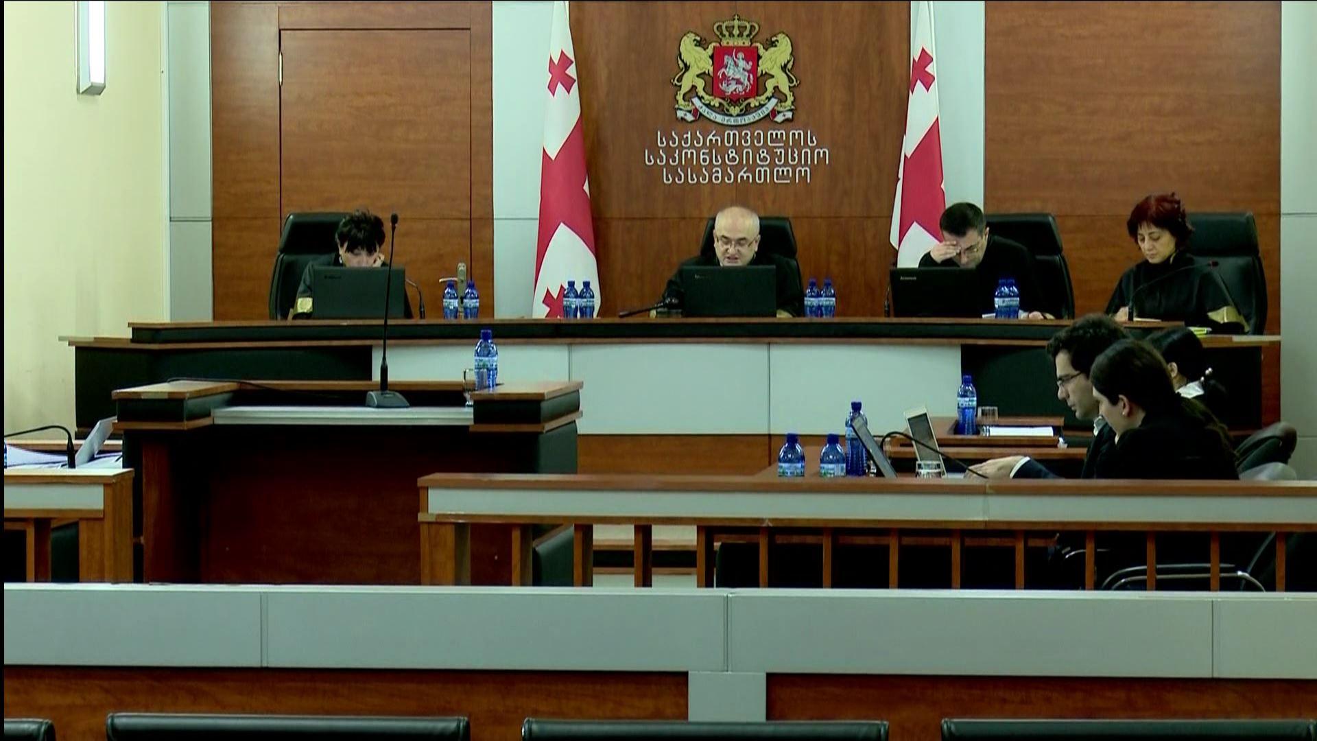 მოქალაქე პარლამენტის წინააღმდეგ - განხილვა საკონსტიტუციო სასამართლოში