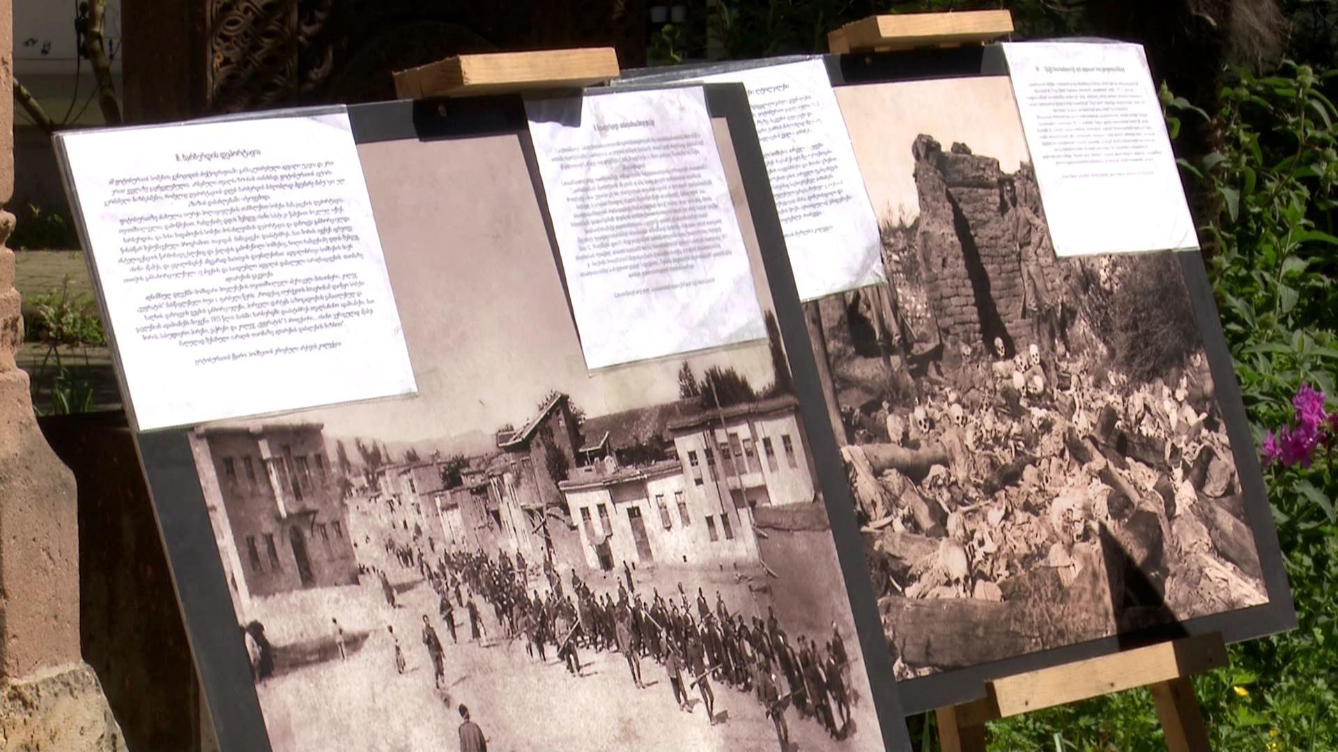 სომხურ ეკლესიასთან 104 წლის წინ განვითარებული მოვლენები გაიხსენეს
