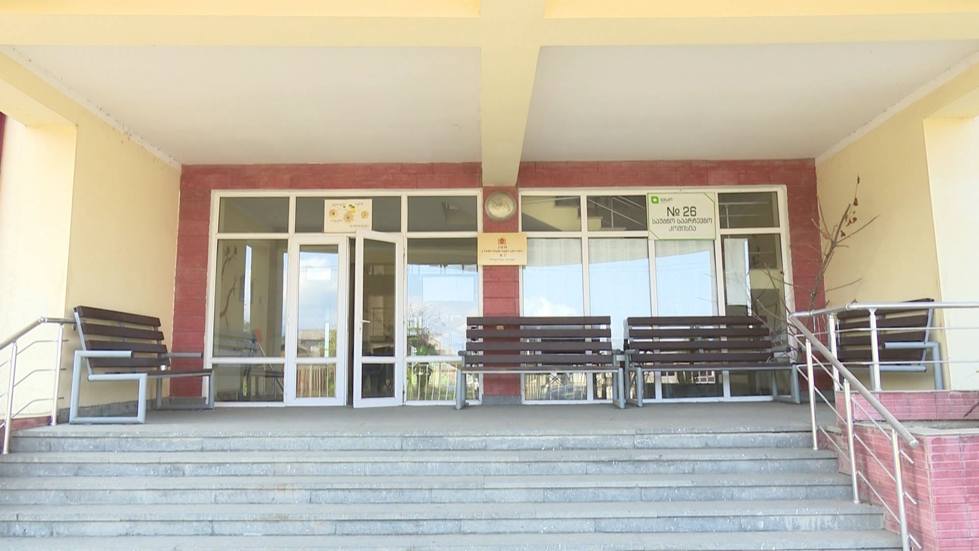ბათუმის 27-ე საბავშვო ბაღში სააღმზრდელო პროცესი კვლავ არ განახლებულა