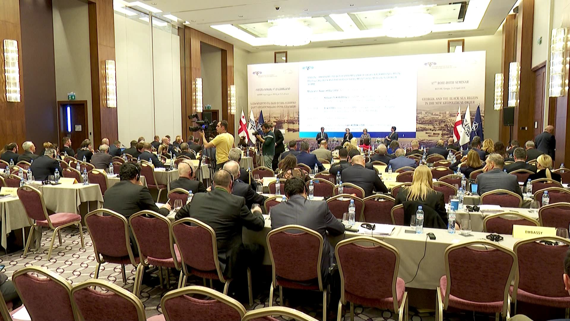 Situation in the Occupied Territories of Georgia - NATO Parliamentary Assembly Seminar