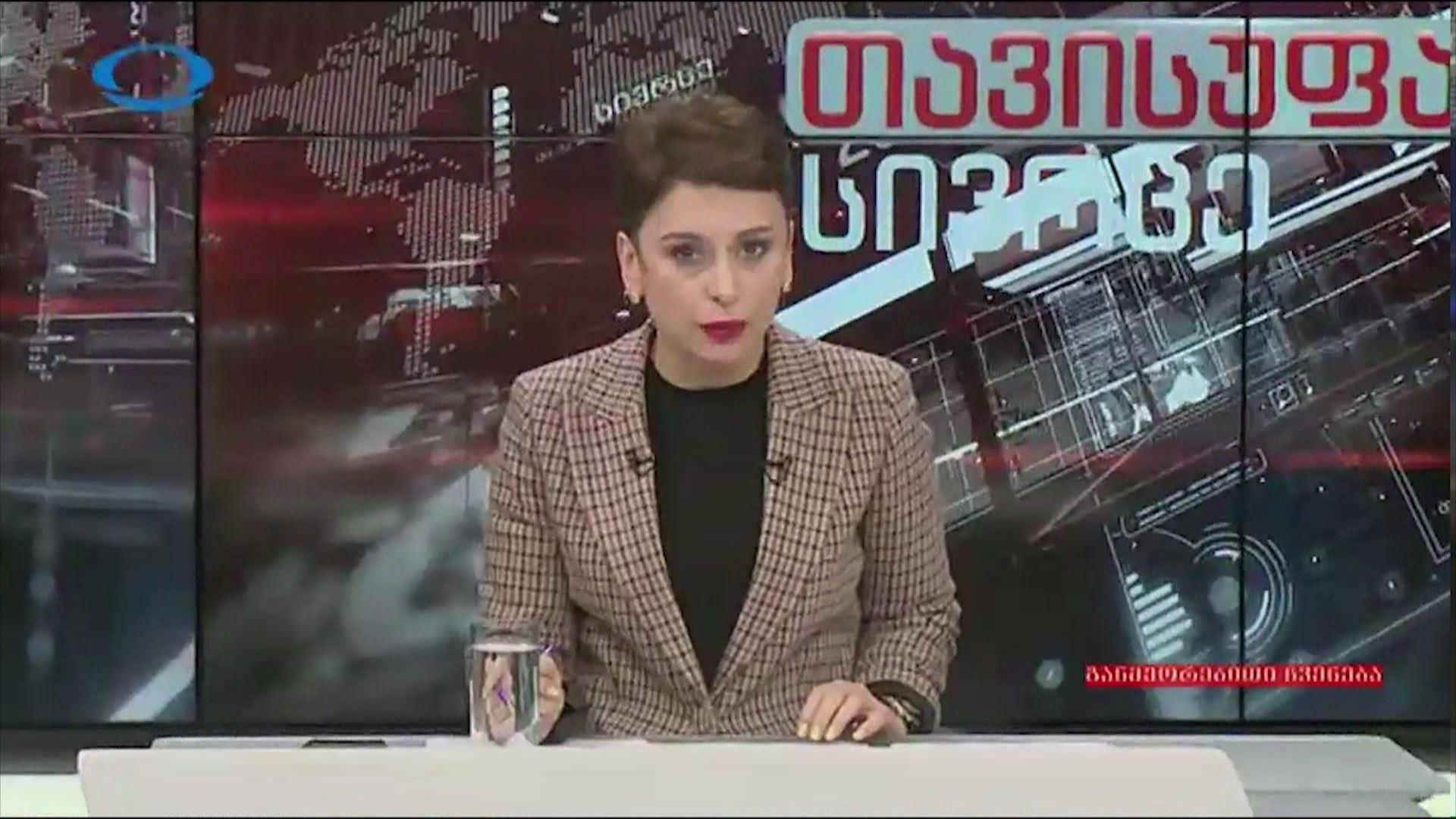 """ტელეკომპანია """"იბერიის""""  ხელმძღვანელობის განცხადება"""
