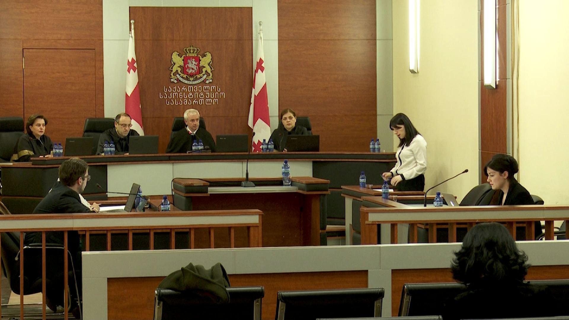 კანონმდებლობა - განხილოვა საკონსტიტუციო სასამართლოში