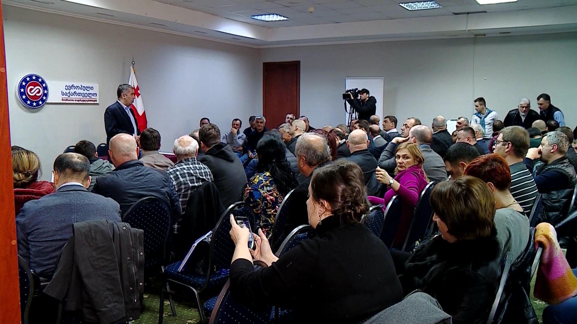 20 პოლიტიკური გაერთიანებისგან შემდგარი საინიციატივო ჯგუფი მაჟორიტარული სისტემის გაუქმებას ითხოვს