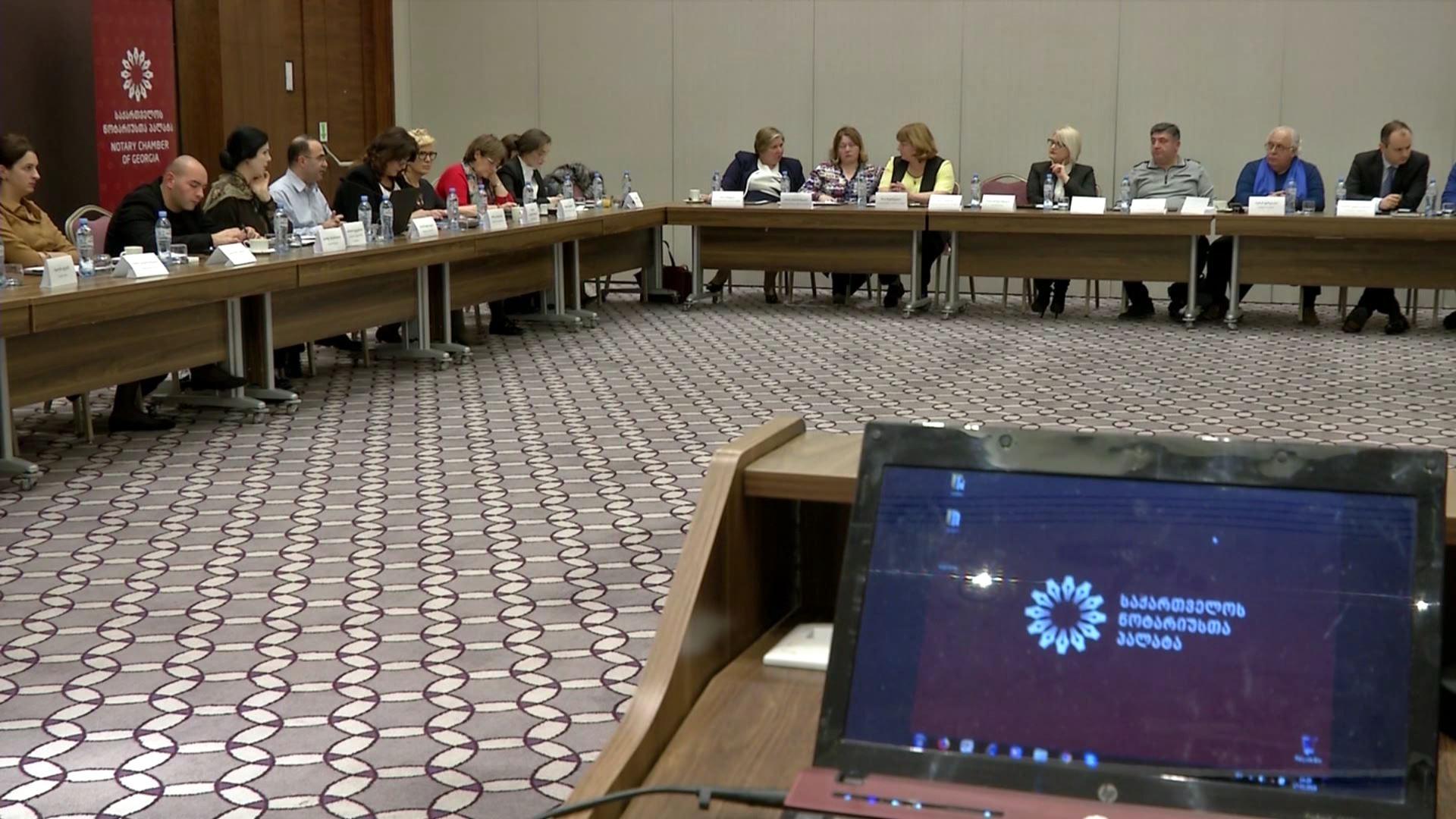 კონფერენცია სამეწარმეო  სამართლის   საკითხებზე