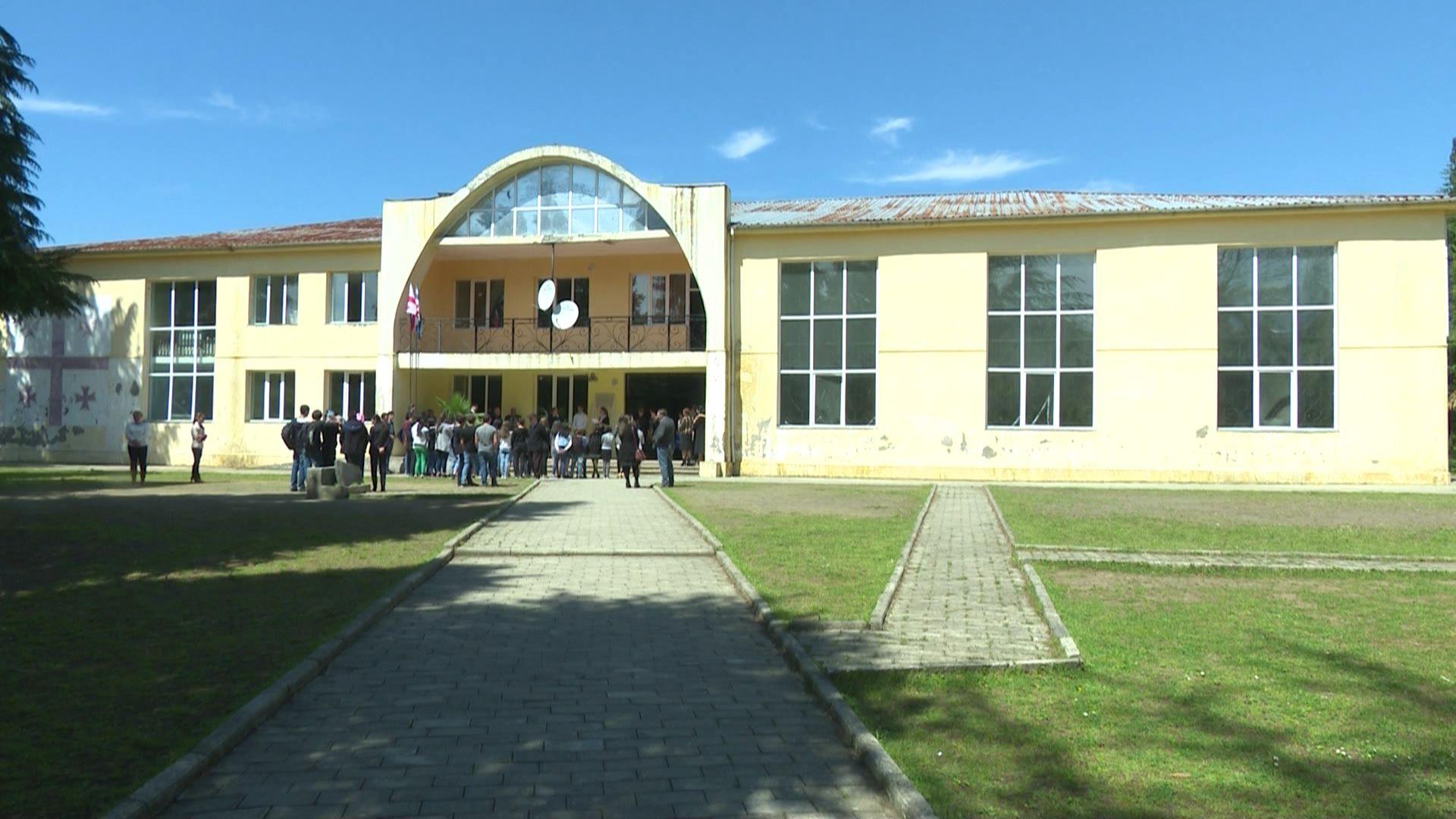 წყავროკის საჯარო სკოლას ჯემალ ნოღაიდელის წოდება აღუდგა