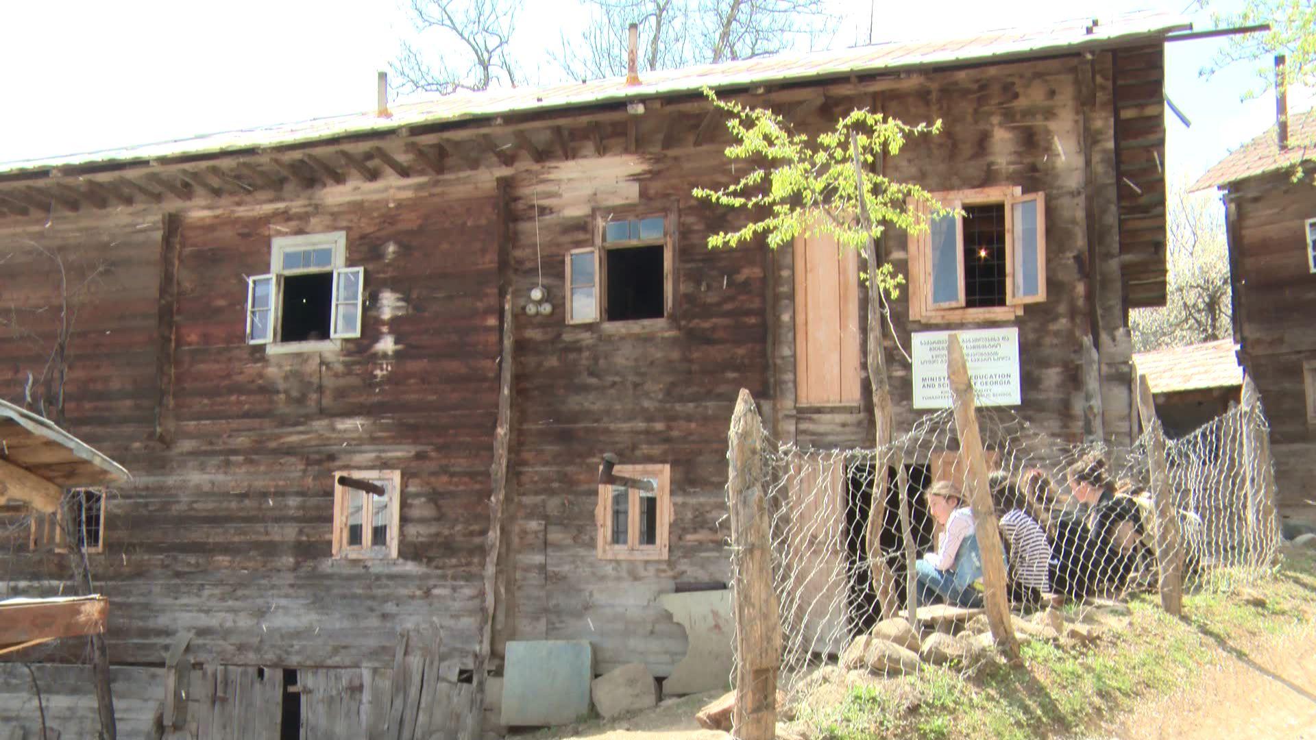 სკოლა საცხოვრებელ სახლში