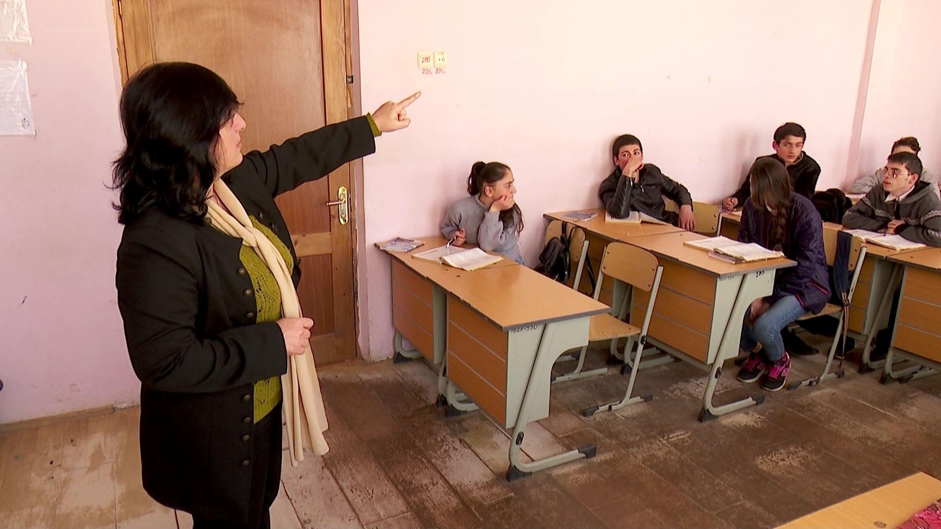 მენტორ-მასწავლებელი