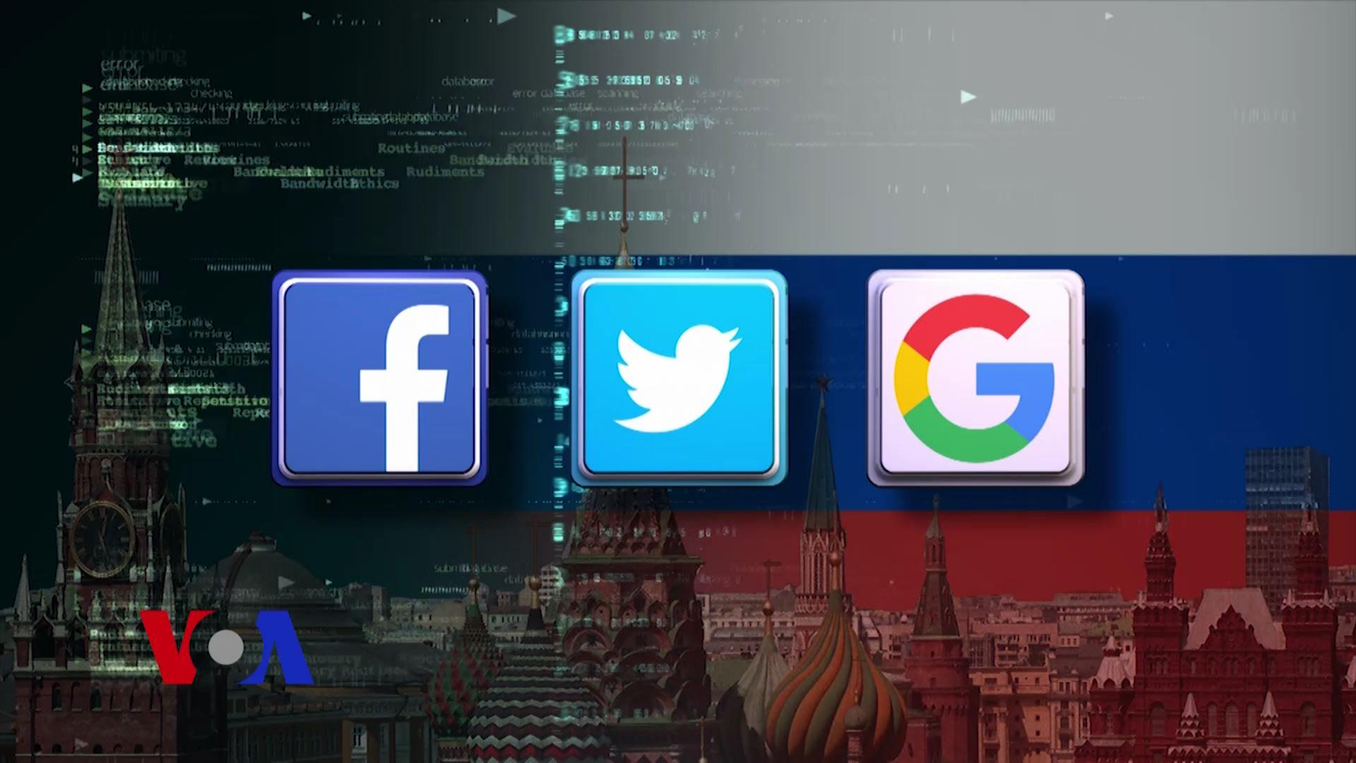 ინტერნეტის თავისუფლება - ამერიკის ხმა