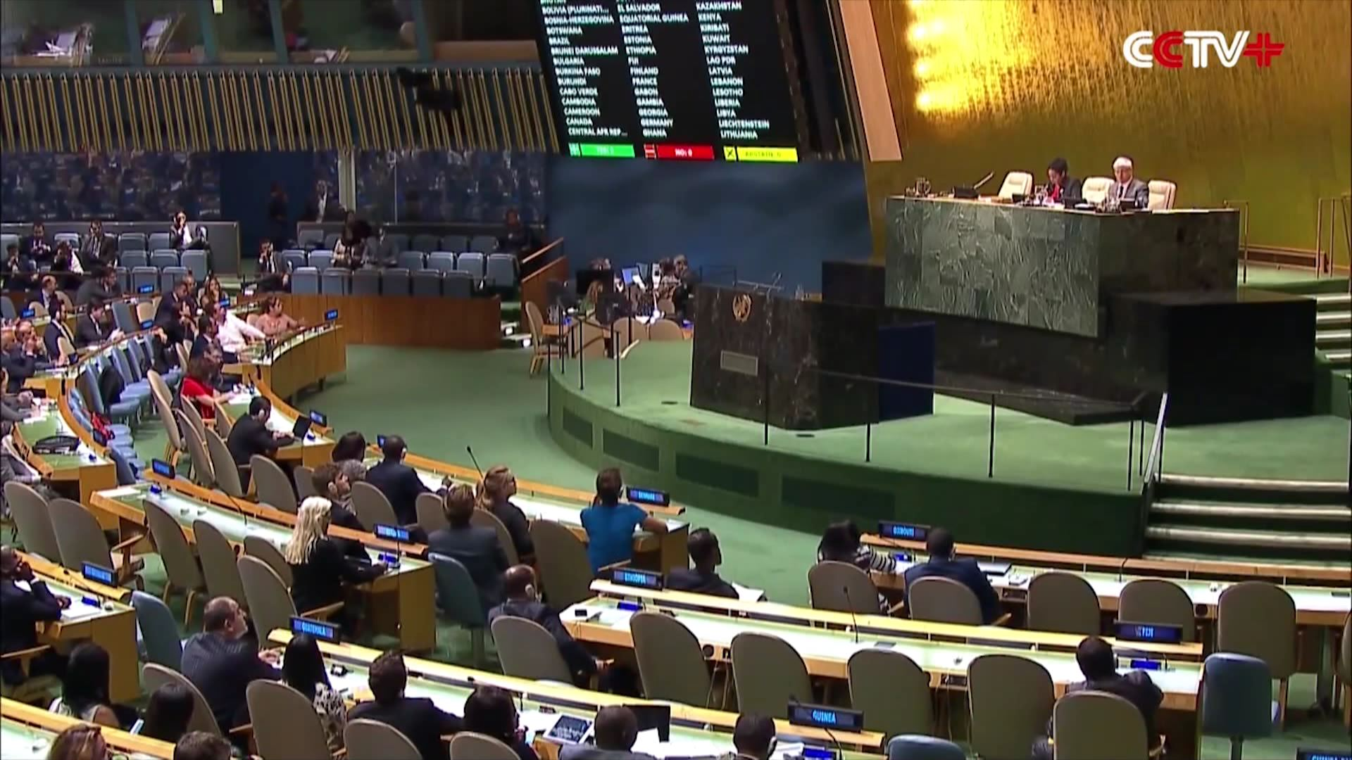 united nations proposal Many un agencies, programs, and missions receive crucial funding from the united states president trump's budget proposal could jeopardize their work.
