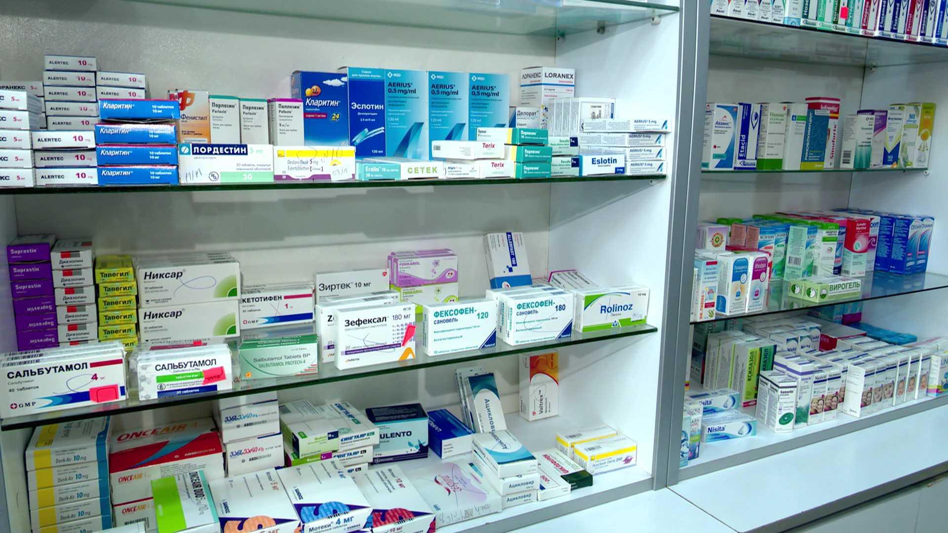 სასწრაფოდ! სკანდალური ინფორმაცია რომელი წამლებია კიბოს რისკის შემცველი იხ. ჩამონათვალი