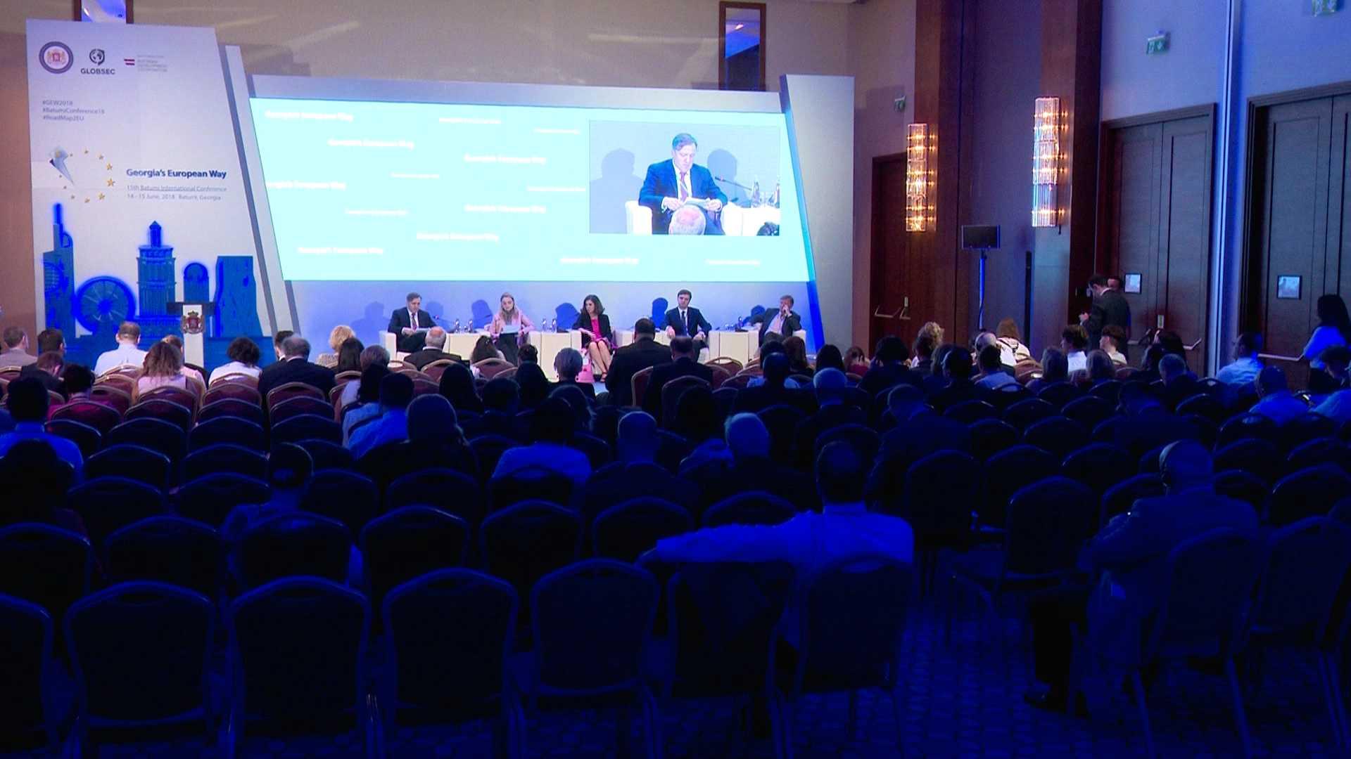 საერთაშორისო კონფერენცია საქართველოს ევროპული გზა დასრულდა