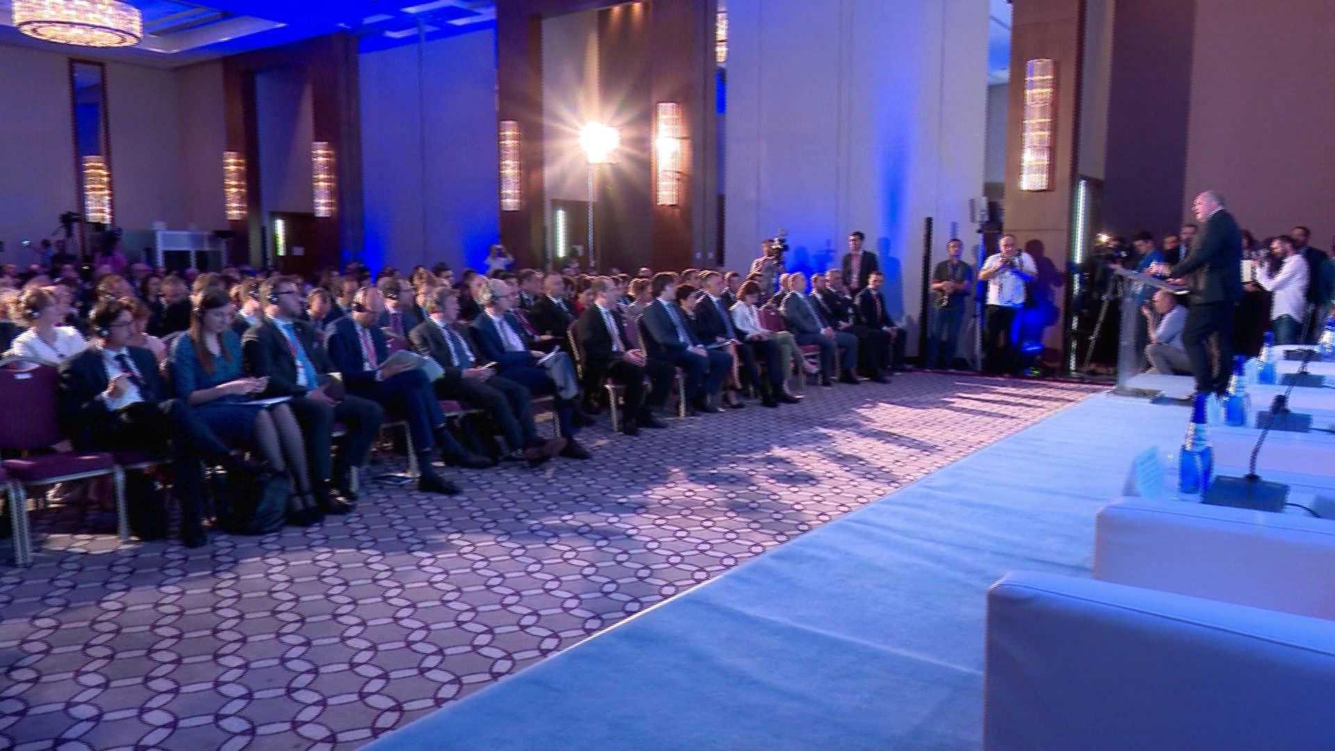 კონფერენცია საქართველოს ევროპული გზა