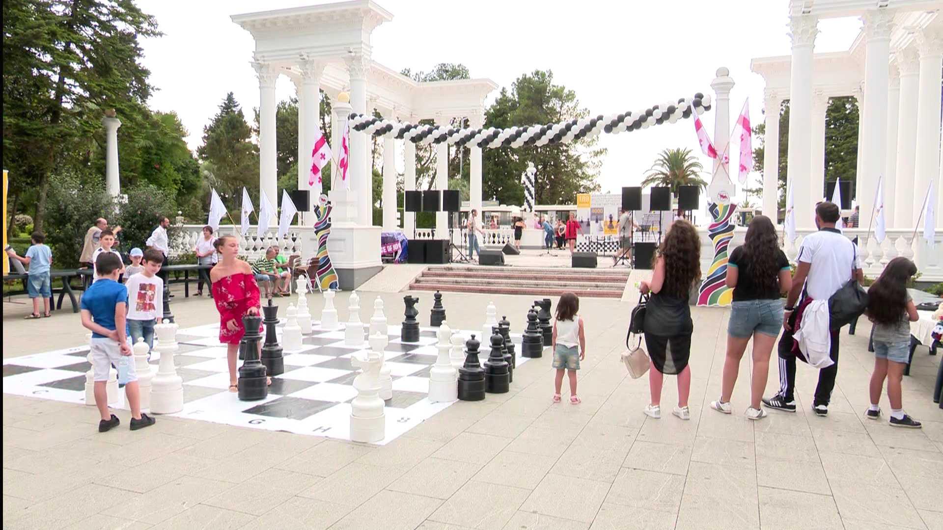 ჭადრაკის საერთაშორისო დღე