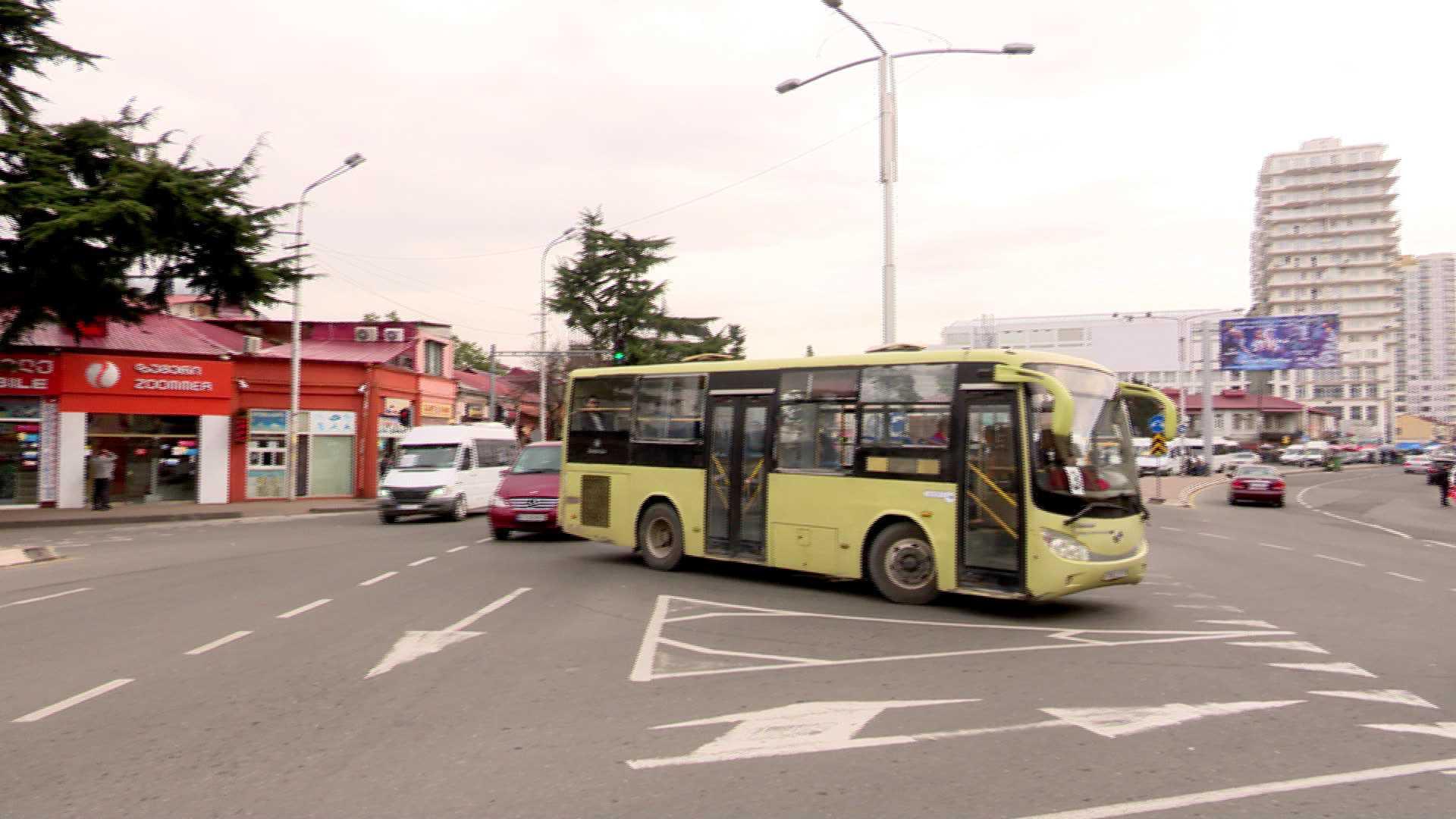 ორი ავტობუსი და ორი ბილეთი - მუნიციპალური მარშრუტის ცვლილების შედეგი