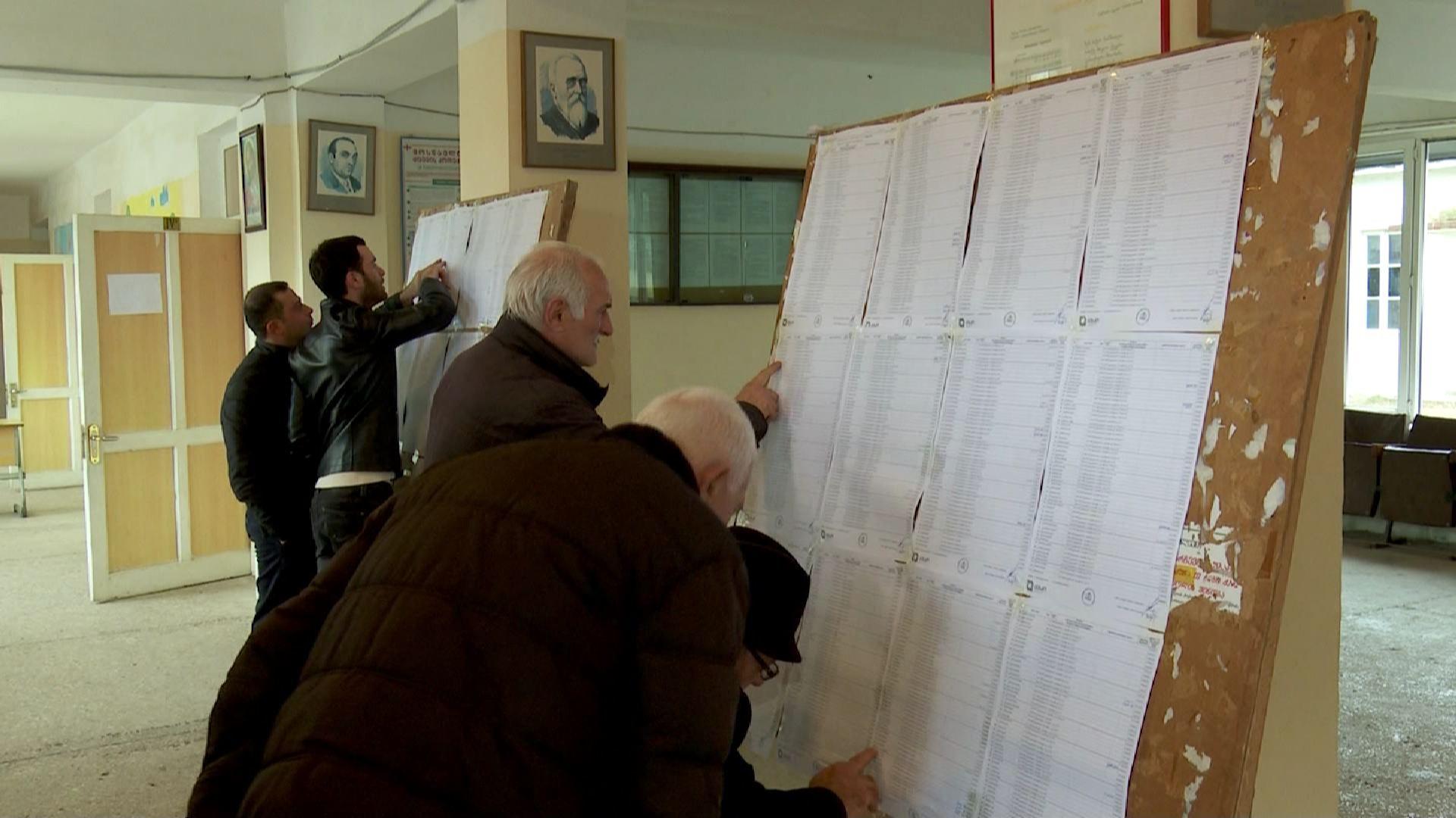 საპრეზიდენტო არჩევნების მეორე ტურის შედეგები შეაფასეს აჭარაში