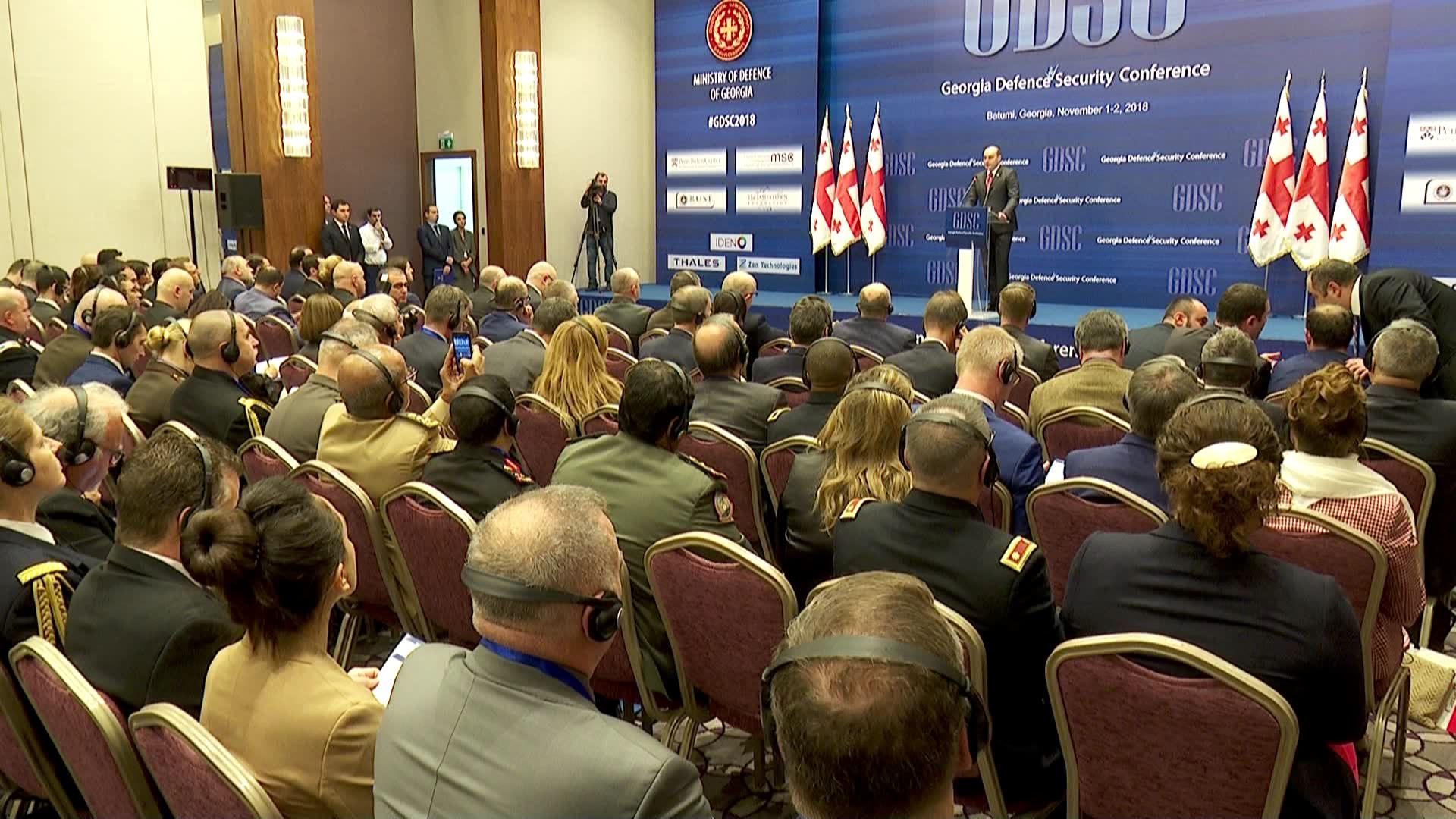 საქართველოს თავდაცვის და უსაფრთხოების კონფერენცია