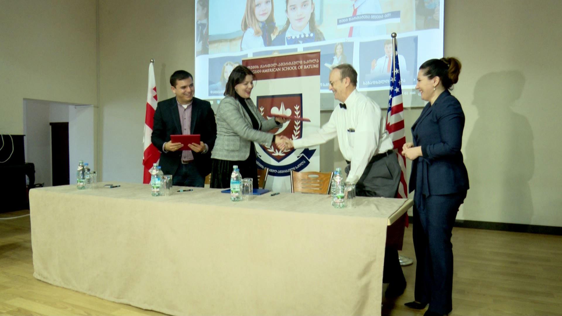 გაეროს საერთაშორისო კონფერენციაში ბათუმელი მოსწავლეები ჩაერთვებიან