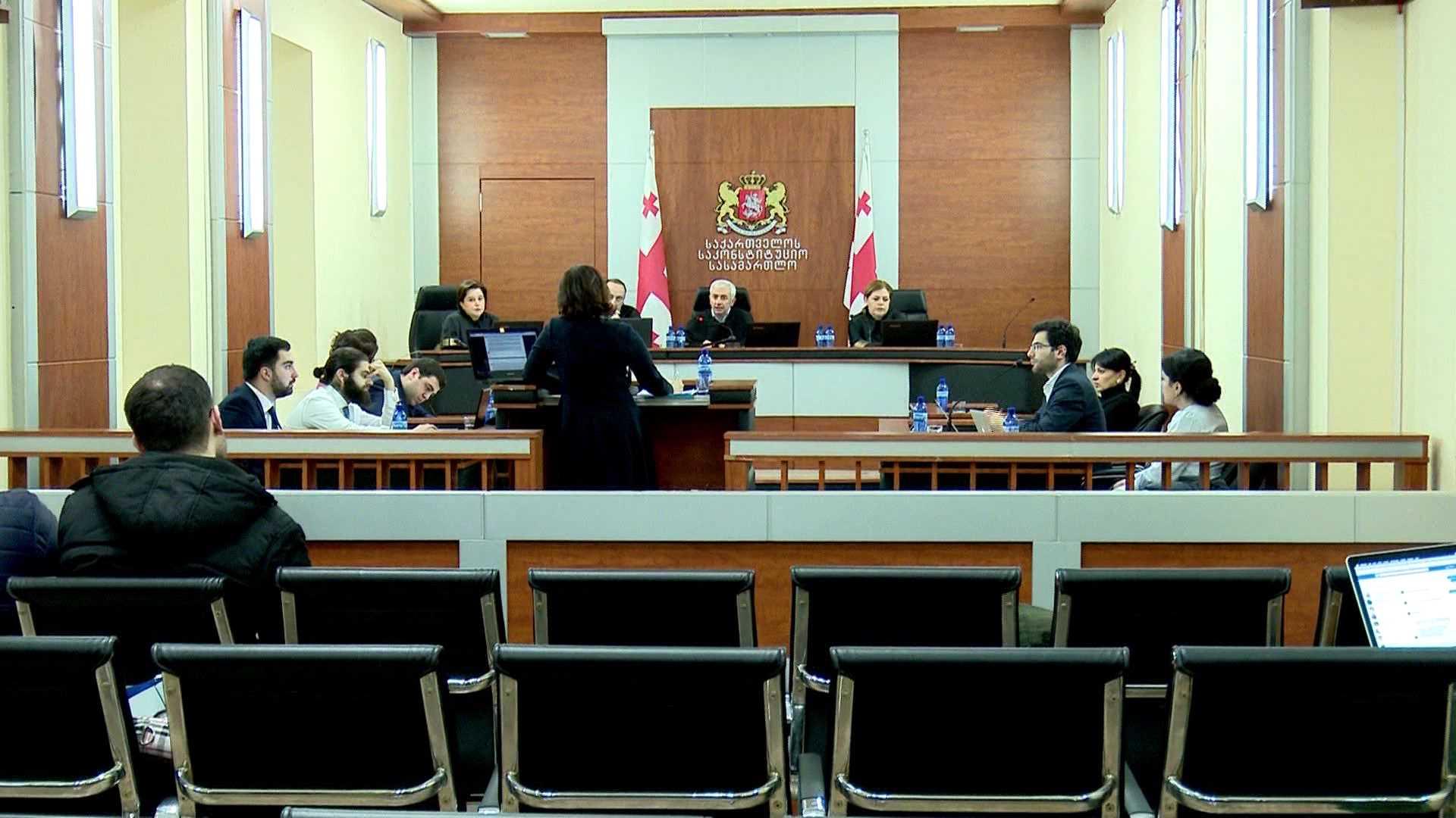გაუთქმელობის ვალდებულების ნორმის შეცვლა – განხილვა საკონსტიტუციო სასამართლოში