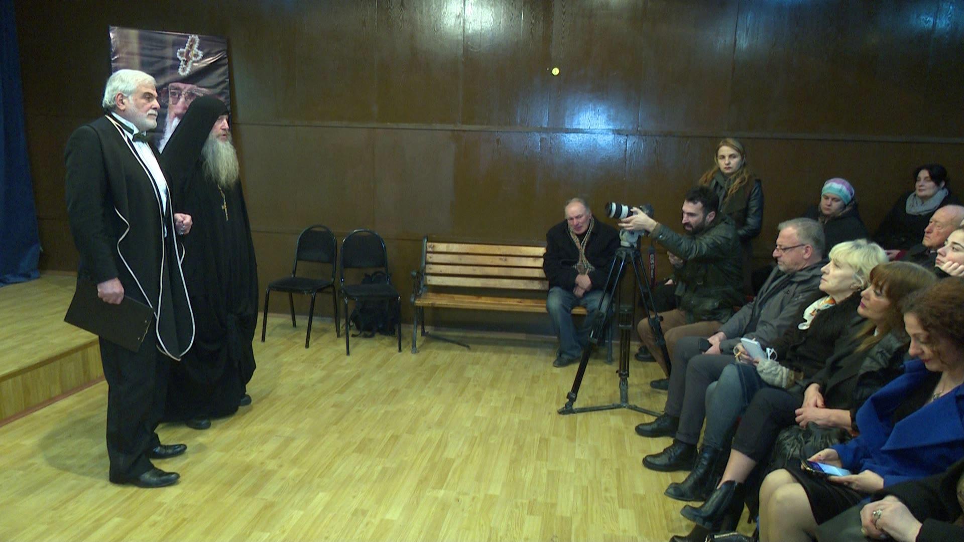 ''Eternal Present''-Screening in Kobuleti