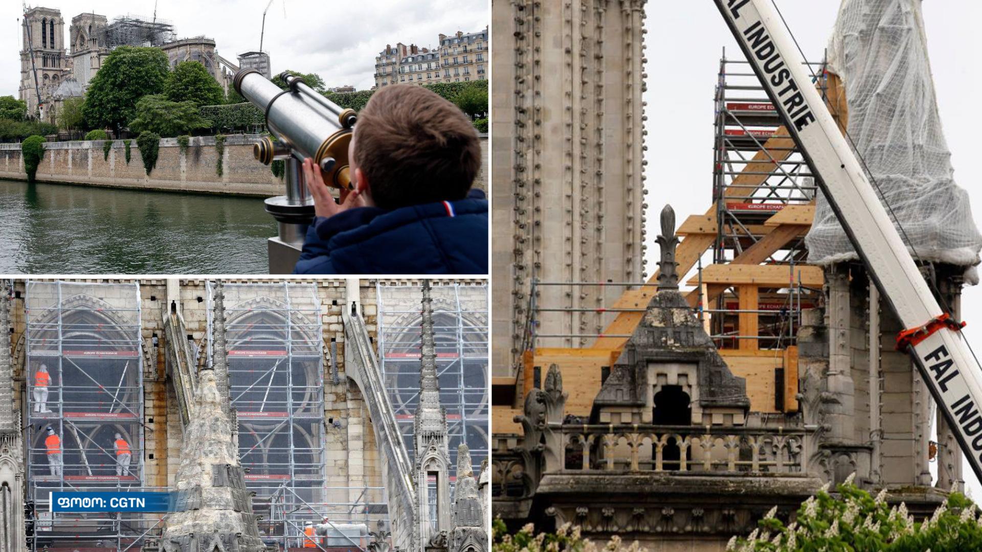 ''პარიზის ღვთისმშობლის ტაძარს'' დროებით დამცავი ''ქოლგა'' გაუკეთდება