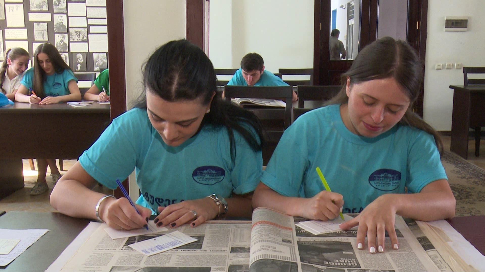 სტუდენტური დასაქმება მერიის სამსახურებში
