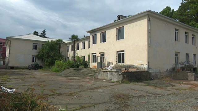 ყოფილი ბავშვთა  საავადმყოფოს    შენობა   გასხვისდა