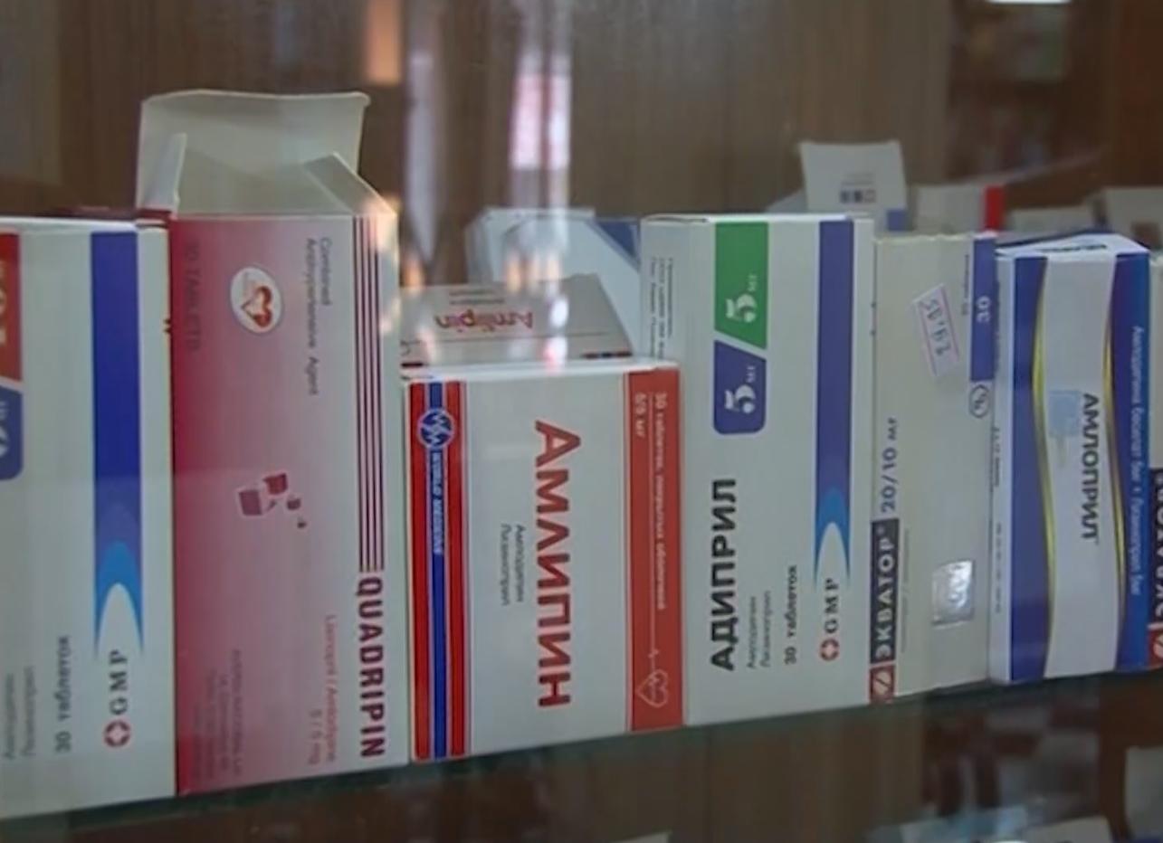 მედიკამენტებზე ტენდერი ხვალ გამოცხადდება