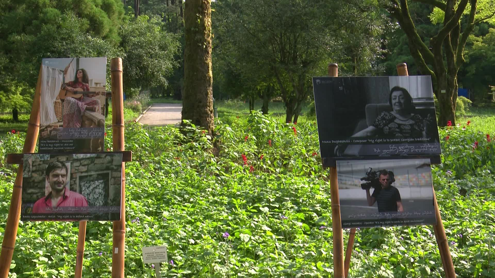 ''Protect Your Rights'' - Photo Exhibition