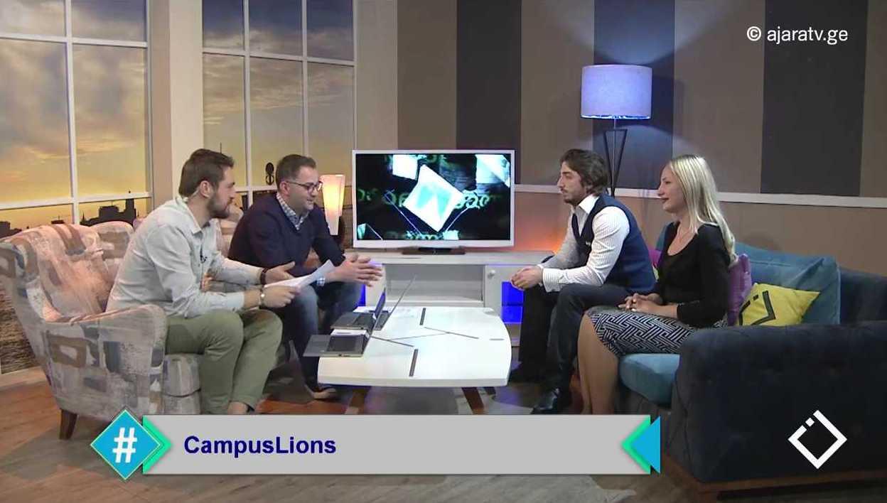 #CampusLions ბათუმშია! სოციალური საკითხების გადაჭრის მორიგი შესაძლებლობა. სტუდიის სტუმრები: კლუბის პრეზიდენტი რატი ქირია და ამავე კლუბის წევრი თაკო ზარნაძე იყვნენ.