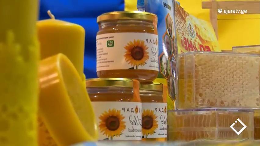 თაფლის საერთაშორისო ფესტივალი