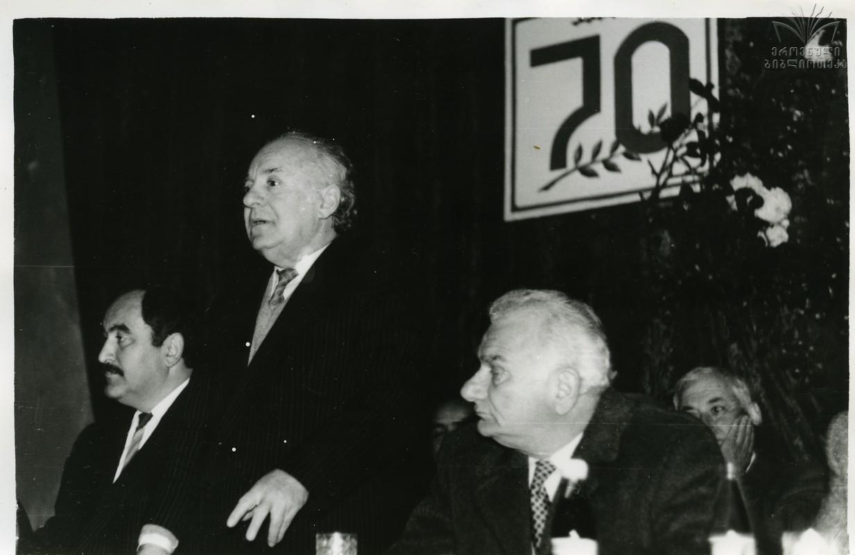 აზიზ ახვლედიანი (1928-2016)
