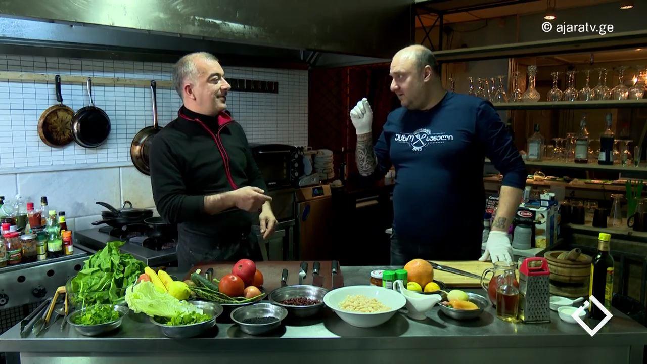 მზარეურები - ირაკლი ვაჩაძე - სეზონი IV, გადაცემა I