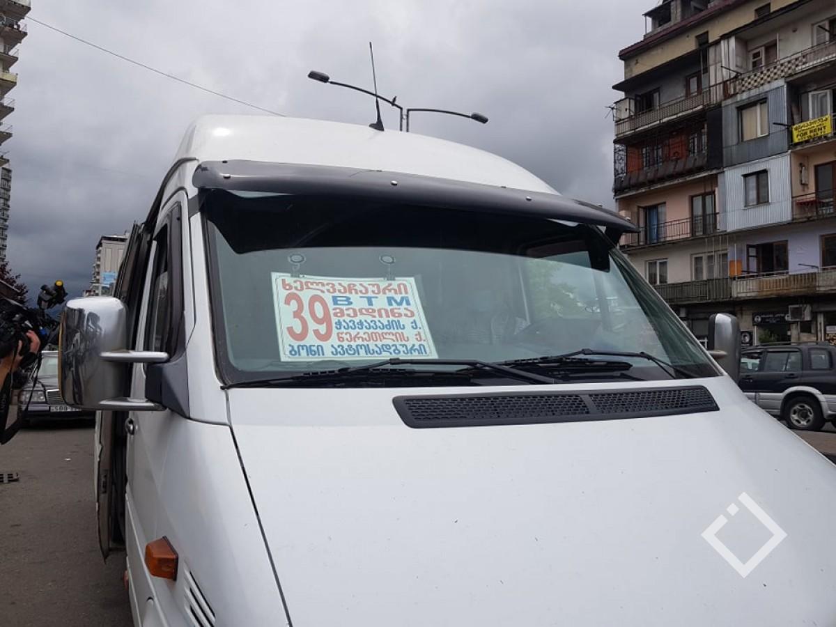 სამარშრუტო ტაქსის მძღოლებმა, რომლებიც ხელვაჩაურის მიმართულებით მოძრაობენ მგზავრობის საფასური გაზარდეს