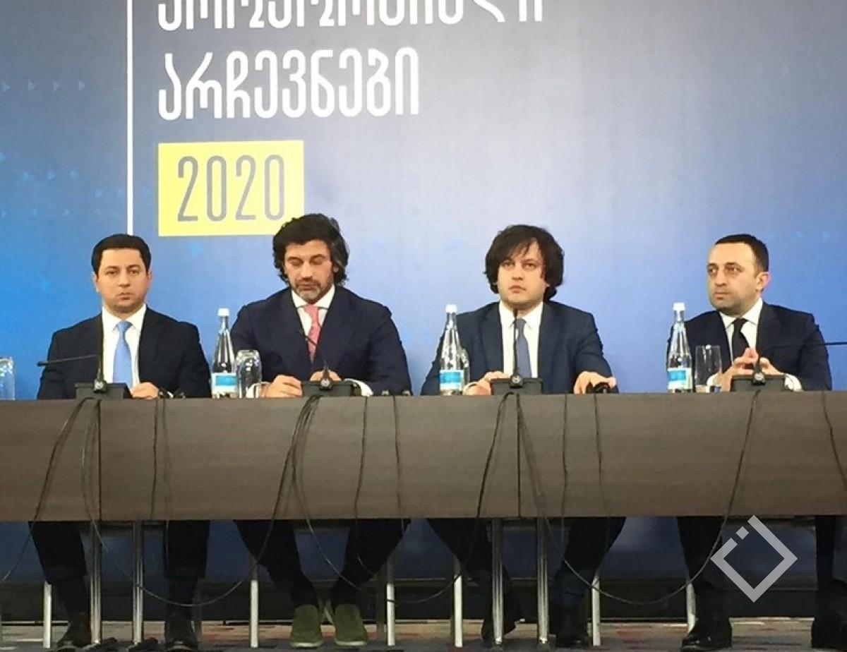 """პოლიტიკური აფიორა - """"ქართული ოცნების"""" საკონსტიტუციო ინიციატივას ოპოზიცია აფასებს"""