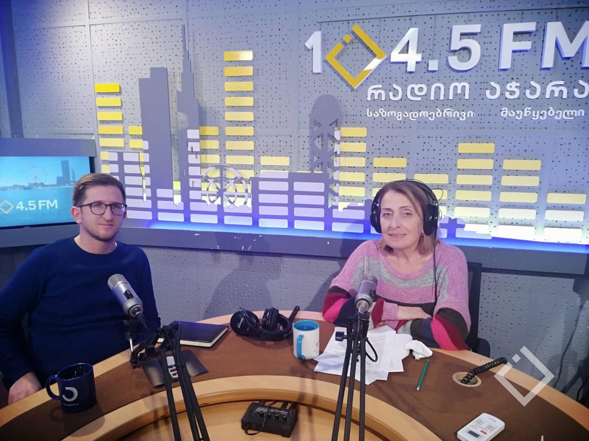 adjaraTV