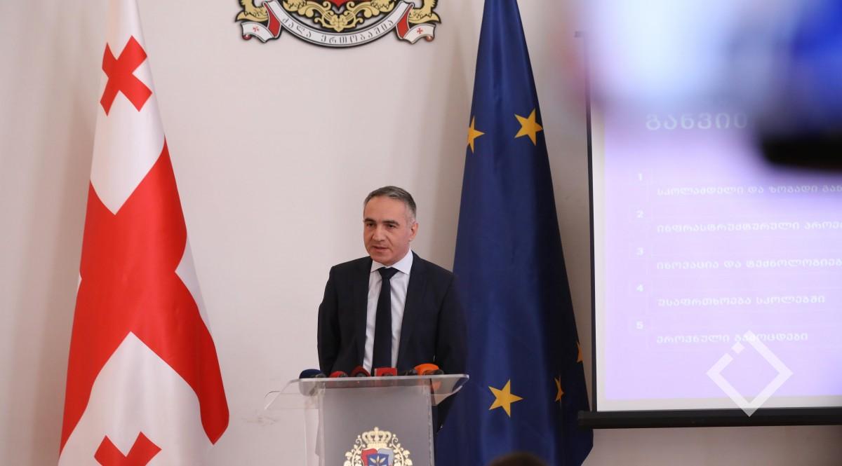 ოკუპირებულ ტერიტორიაზე მცხოვრებისტუდენტები საქართველოში უფასოდ ისწავლიან - განათლების მინისტრი