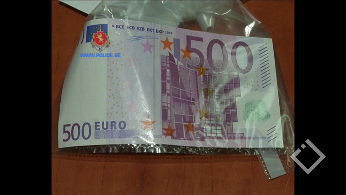 500 ევროიანი ყალბი ვალუტის გასაღებისფაქტზე 2 პირი დააკავეს