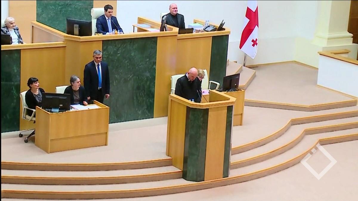 """მოსამართლეებს მხარდაჭერა მხოლოდ """"ქართული ოცნების"""" დეპუტატებმა გამოუცხადეს"""